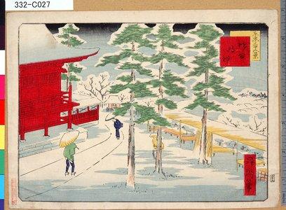 Ikkei: 「東京三十六景」 「三十三」「神田明神」 - Tokyo Metro Library