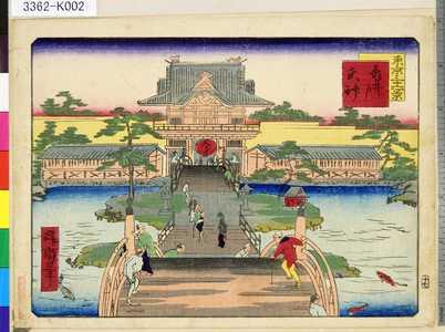 一景: 「東京三十六景」 「十七」「亀井戸天神」 - 東京都立図書館