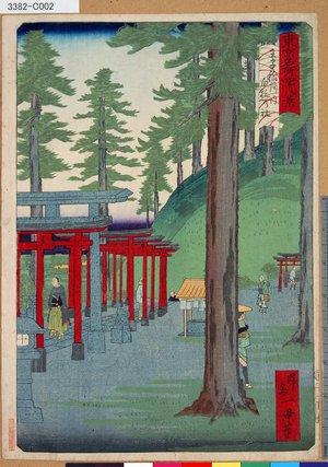 一景: 「東京名所四十八景」 「王子稲荷内白狐乃社」「十一」 - 東京都立図書館