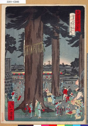 Ikkei: 「東京名所四十八景」 「谷中諏訪の社廿六夜まち」「第八」 - Tokyo Metro Library