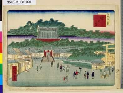 Ikkei: 「東京三十六景」 「二十四」「増上寺」 - Tokyo Metro Library