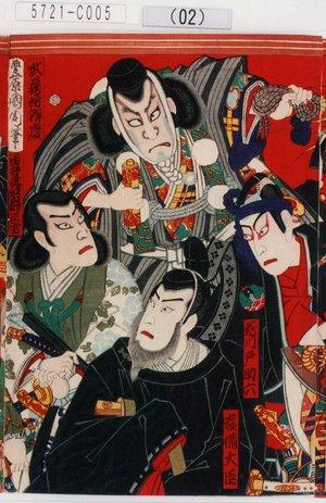 Toyohara Kunichika: 「花川戸助六」「吉備大臣」「武蔵坊弁慶」「由井民部之助正雪」 - Tokyo Metro Library