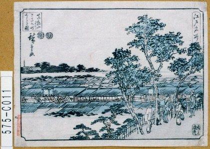575-C011「江戸名所」「真乳山よりさる若町をみる図」 弘化04・・-『』