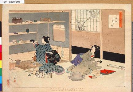 Mizuno Toshikata: 「茶の湯日々草」 「水屋こしらへの図」 - Tokyo Metro Library