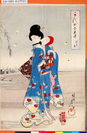 Toyohara Chikanobu: 「千代田之大奥」 「ほたる」 - Tokyo Metro Library