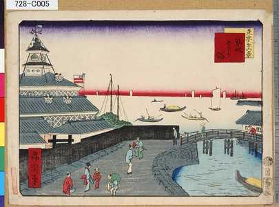 一景: 「東京三十六景」 「二十二」「築地ホテル館」 - 東京都立図書館