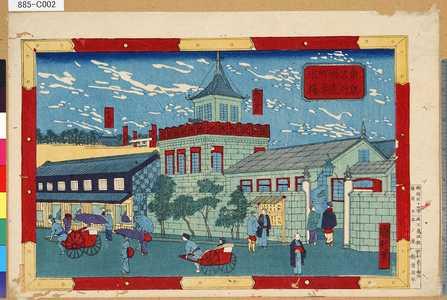歌川国利: 「東京名所蛎売町米市場」 - 東京都立図書館