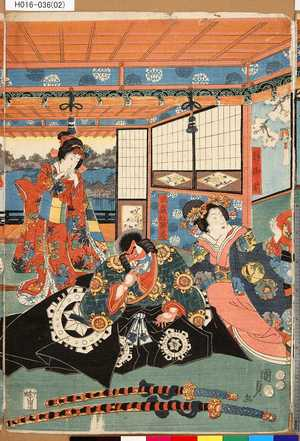 二代歌川国貞: 「静御前」「武蔵坊弁慶」 - 東京都立図書館