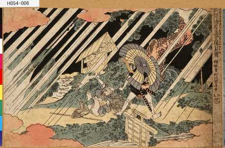 国直: 「新板浮絵忠臣蔵」 「五段目之図」 - 東京都立図書館