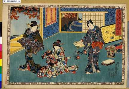 歌川国貞: 「其姿紫の写絵」 「十九」 - 東京都立図書館
