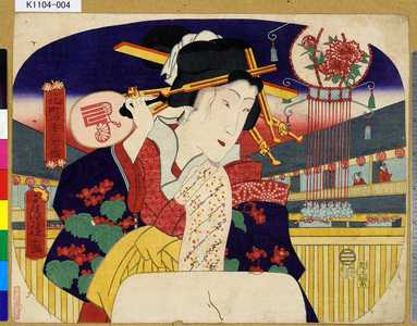 歌川房種: 「花町四季全盛」 - 東京都立図書館