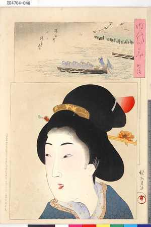 Toyohara Chikanobu: 「時代かゝみ」 「明治」「隅田川ボート競走会」 - Tokyo Metro Library
