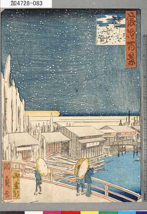 Utagawa Kunikazu: 「浪花百景」 「解舟町」 - Tokyo Metro Library