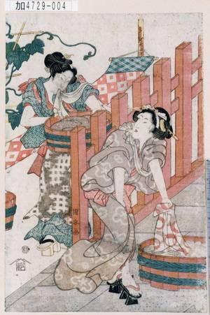 歌川国安: 「[洗い張り]」 - 東京都立図書館