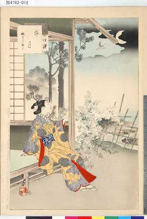 水野年方: 「三十六佳撰」 「卯月」「延亭頃婦人」 - 東京都立図書館