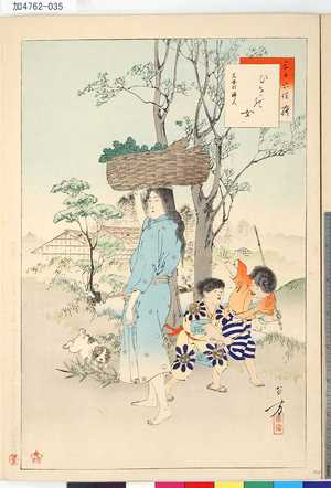 水野年方: 「三十六佳撰」 「ひさぎ女」「文安頃婦人」 - 東京都立図書館