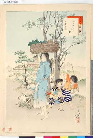 Mizuno Toshikata: 「三十六佳撰」 「ひさぎ女」「文安頃婦人」 - Tokyo Metro Library