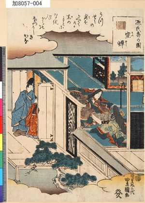 KA8057-004「源氏香の図」 「空蝉」・・『』