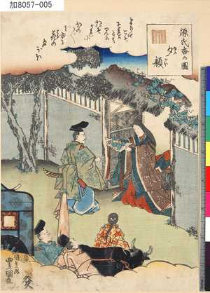 Utagawa Kunisada: 「源氏香の図」 「夕顔」 - Tokyo Metro Library