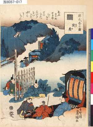 KA8057-017「源氏香の図」 「関屋」・・『』