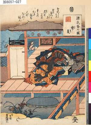 KA8057-027「源氏香の図」 「常夏」・・『』