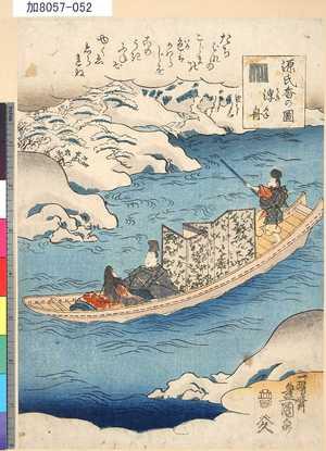 KA8057-052「源氏香の図」 「浮舟」・・『』