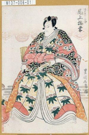 M137-006-01文化12・08・11中村座『義経千本桜』