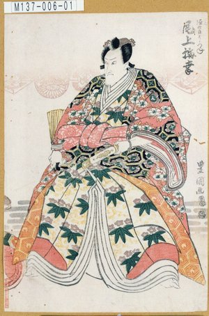Utagawa Toyokuni I: 「源九郎よしつね 尾上梅幸」 - Tokyo Metro Library