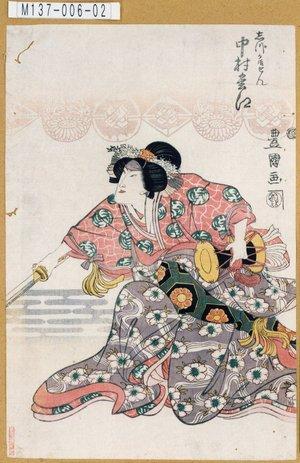 M137-006-02文化12・08・11中村座『義経千本桜』
