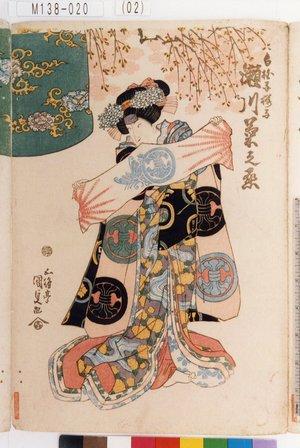 M138-020(02)「白拍子桜子 瀬川菊之丞」 文政12・11・19中村座『』