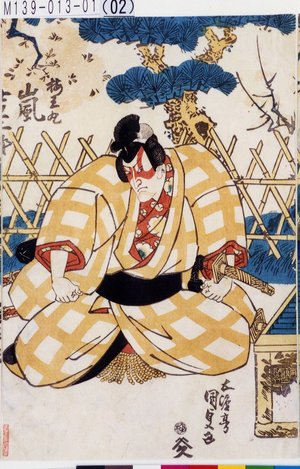 M139-013-01(02)「梅王丸 嵐吉三郎」 天保11・09・11中村『菅原伝授手習鑑』