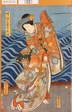 歌川国貞: 「時政之息女辰姫」 - 東京都立図書館