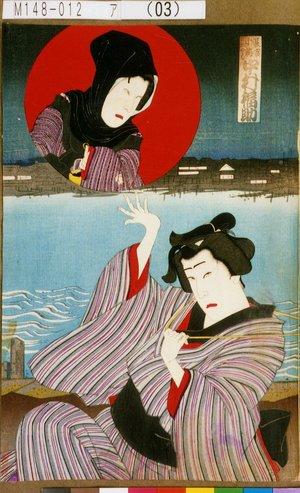 Toyohara Kunichika: 「長吉小梅二やく 中村福助」 - Tokyo Metro Library