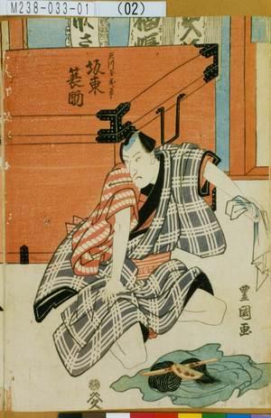 Utagawa Toyoshige: 「天川屋義平 坂東簑助」 - Tokyo Metro Library