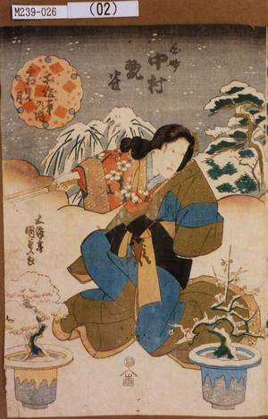 Utagawa Kunisada: 「所作事の内 霜見月」「白妙 中村翫雀」 - Tokyo Metro Library