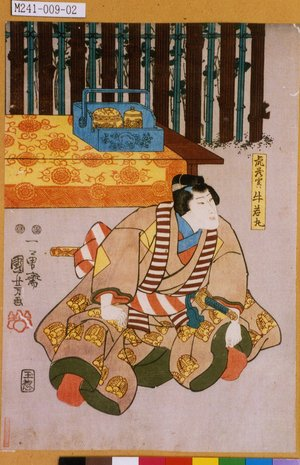 Utagawa Kuniyoshi: 「虎蔵実ハ牛若丸」 - Tokyo Metro Library