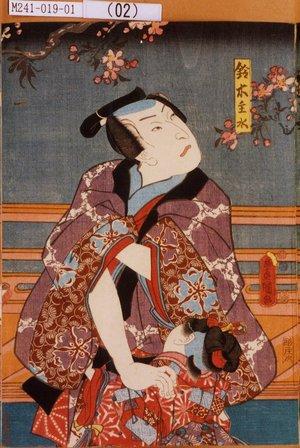 M241-019-01(02)「鈴木主水」 嘉永05・03・03市村座『隅田川対高賀紋』