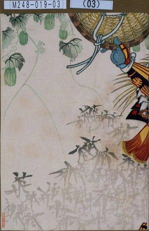 M248-019-03(03)- 明治16・09・16市村座『絵本太閤記』