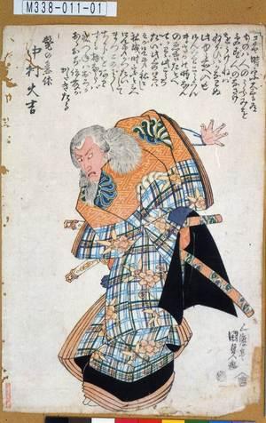 Utagawa Kunisada: 「髭の意休 中村大吉」 - Tokyo Metro Library