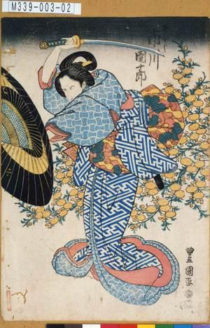 Utagawa Toyoshige: 「岩ふじ 市川団十郎」 - Tokyo Metro Library