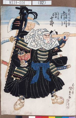 Utagawa Kunisada: 「武蔵坊弁慶 市川団十郎」 - Tokyo Metro Library