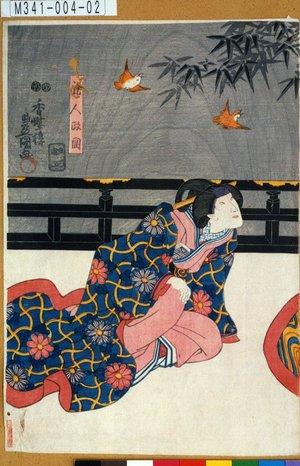 Utagawa Kunisada: 「乳人政岡」 - Tokyo Metro Library