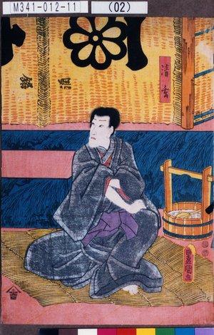 M341-012-11(02)「清玄」 嘉永05・01・13河原崎座『恋衣雁金染』