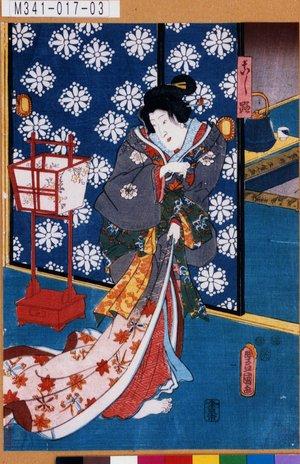 M341-017-03「こし路」 嘉永05・07・25河原崎座『児雷也豪傑譚語』