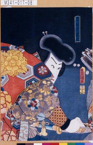 M341-017-08「尾形児雷也」 嘉永05・07・25河原崎座『児雷也豪傑譚語』