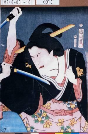 M346-001-10(01)元治02・01・15守田座『百鵆魁曽我』