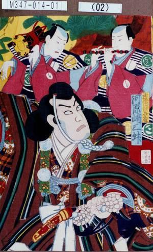 Toyohara Kunichika: 「武蔵坊弁慶 河原崎三升」 - Tokyo Metro Library