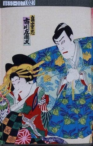 Utagawa Toyosai: 「畠山重忠 市川左団次」 - Tokyo Metro Library