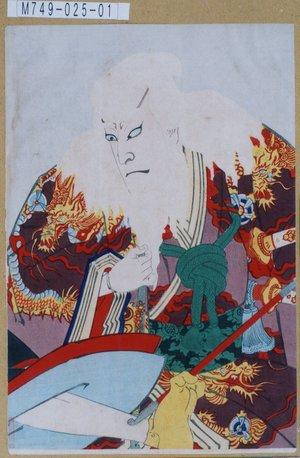 M749-025-01- 明治29・04・30歌舞伎『助六由縁江戸桜』