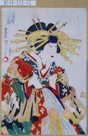M749-025-03- 明治29・04・30歌舞伎『助六由縁江戸桜』